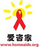 HomeAIDS
