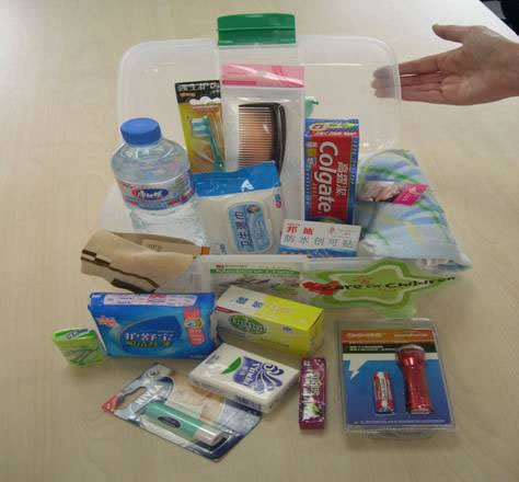 Hygiene Kits Needed For Sichuan Earthquake Relief