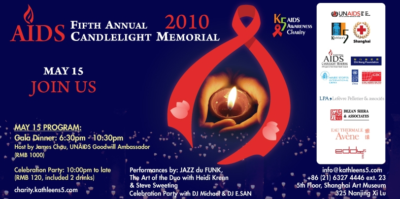 AIDS Candlelight Memorial Charity Gala Dinner In Shanghai